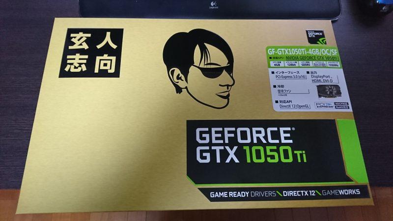GF-GTX1050Ti