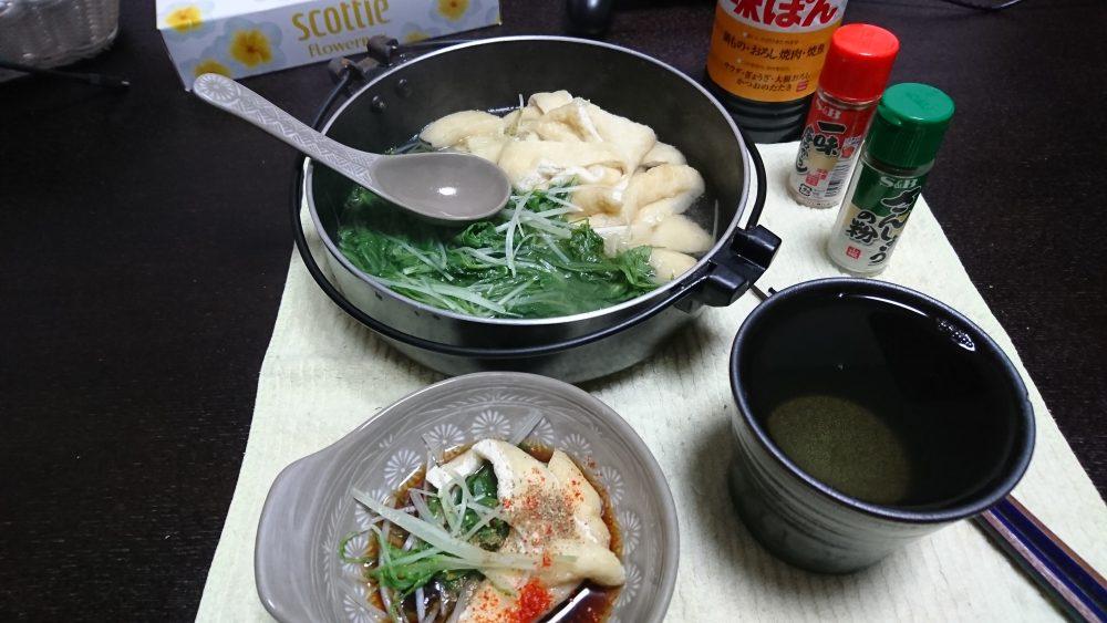 今日の晩酌 水菜と油揚げのはりはり鍋