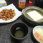 今夜の晩酌は湯豆腐
