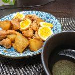 今夜の晩酌 鶏肉と大根の甘辛煮