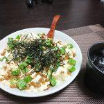 今夜は納豆オクラ豆腐で家飲み