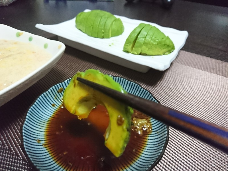 アボカドのワサビ醤油