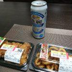 今夜のおつまみはスーパーのお惣菜で。
