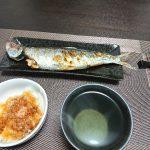 今日も焼き魚、今夜はニシンの塩焼きだ!