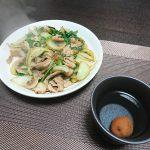 今夜は里芋の煮物とかき菜のおひたし、そして肉野菜炒めで。