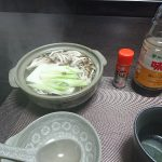 今夜はローストチキンレッグ、湯豆腐で晩酌。