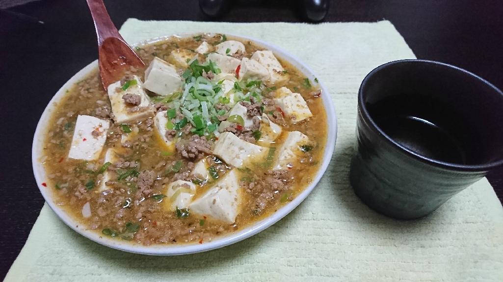 今日の晩酌 麻婆豆腐