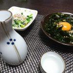 今日の晩酌 わかめの刺身と小松菜のお浸し