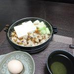今夜は里芋の煮物と味噌田楽、肉豆腐をつまみに晩酌