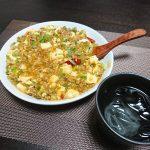 今夜の晩酌 辛めの麻婆豆腐で発汗させながら一杯