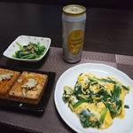 今夜の晩酌 ニラ玉に厚揚げ焼き、小松菜のおひたしをつまみに一杯