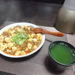 今夜の晩酌 辛口麻婆豆腐を作って一杯