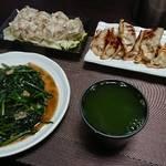 今夜の晩酌 餃子と焼売、そして青菜炒めをつまみに一杯